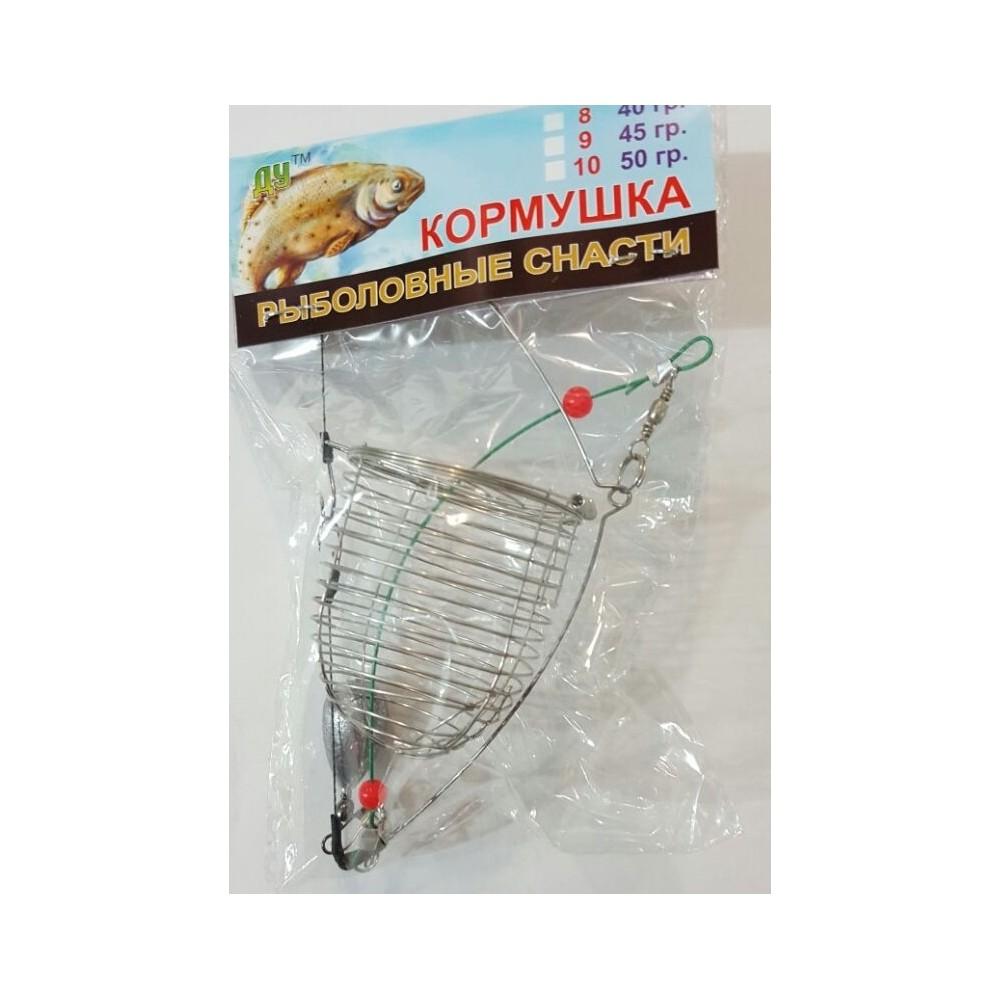 http://www.mir-ribalki.ru/getimg/1000/1000/crop/content/gallery/238fb99dabf717cb9db0b2e7c7dda331.jpg