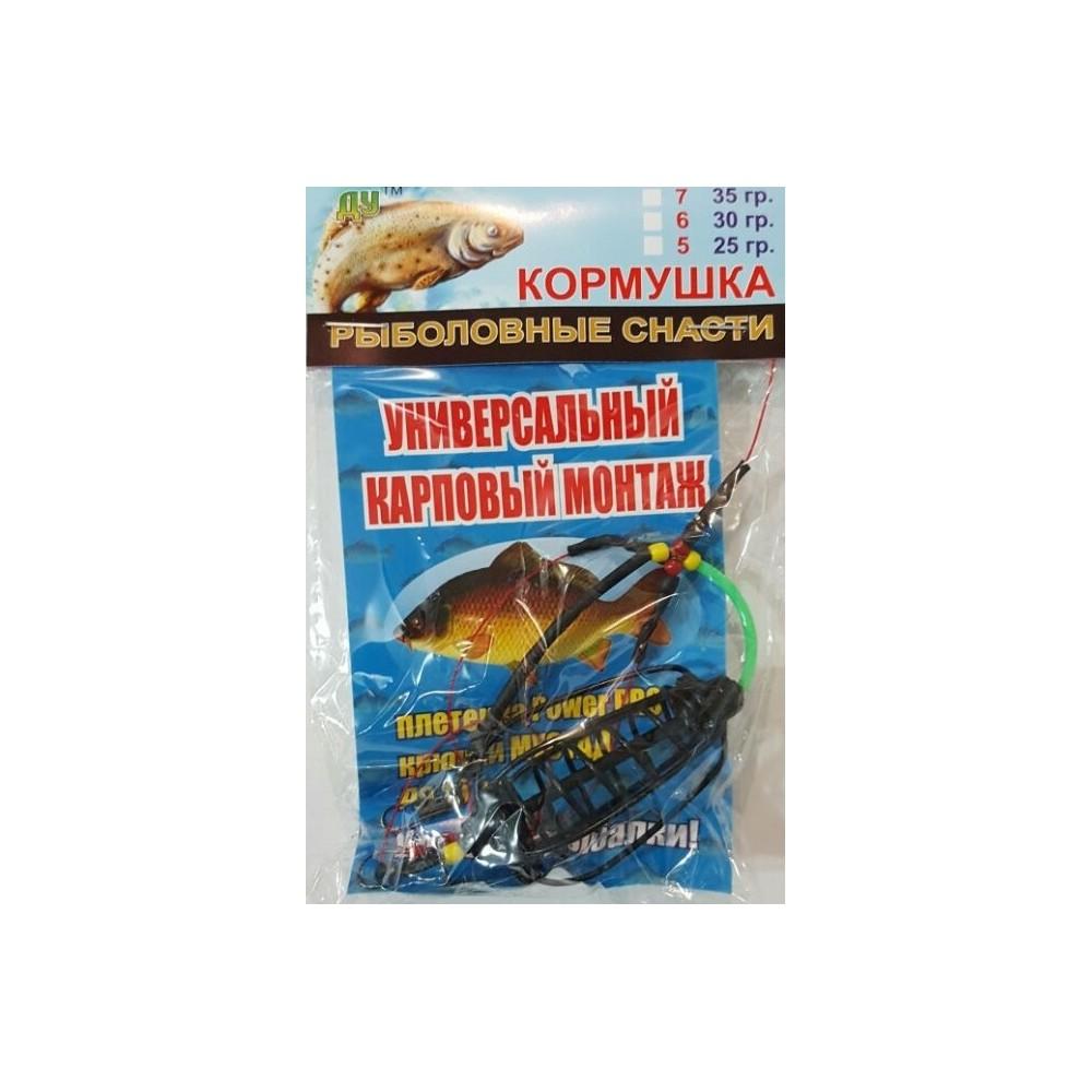 http://www.mir-ribalki.ru/getimg/1000/1000/crop/content/gallery/7fff9a3e1ead0afe3b3bcc31a33b2afd.jpg