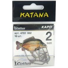 Крючок рыболовный KATANA Cottus №2 (уп. 10 шт)