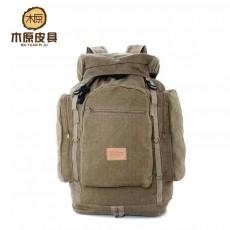 Рюкзак SPORT / 45л / зеленый