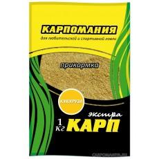 Прикормка Карпомания Кукуруза 1000г (уп. 10 шт)