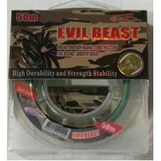 Шнур плетеный Evil Beast / 50м / 0.25мм / 23.5кг / зеленая