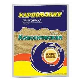 http://www.mir-ribalki.ru/getimg/468/468/crop/content/gallery/3474786396757dd175f6408b4536e4ea.jpg