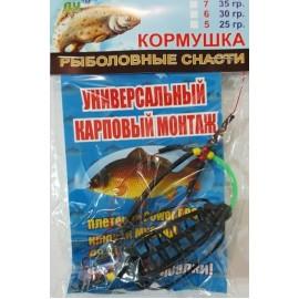http://www.mir-ribalki.ru/getimg/468/468/crop/content/gallery/7fff9a3e1ead0afe3b3bcc31a33b2afd.jpg