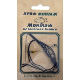 http://www.mir-ribalki.ru/getimg/468/468/crop/content/gallery/898b53e1bb042348f901dd8fd52eec2d.jpg